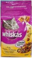 Whiskas Κροκέτα Γάτας με Κοτόπουλο 2 kg