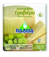 Βαλμάς Γραβιέρα  250 gr