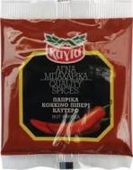 Καγιά Πάπρικα καυτερό πιπέρι 50 gr