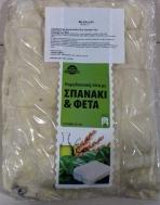 Helleni's Bakery Παραδοσιακή Πίτα με Σπανάκι & Φέτα 1200 gr