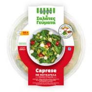 Φρεσκούλης  Σαλάτα Γεύμα  Caprese 260  gr