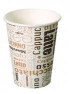 Lariplast Ποτήρια Χάρτινα μιας Χρήσης για Ζεστό Ρόφημα Μεγάλα 50 Τεμάχια