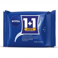 Nivea Creme Care Cleansing Μαντηλάκια Καθαρισμού Προσώπου 20 Μαντηλάκια + 20 Δώρο
