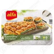 Αλφα Κασσιατα  Ζαγορίου με  Τυρί & Σπανάκι 650  gr