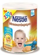 Nestle Μπισκοτόκρεμα 350 gr