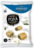 Αραμπατζή Ρολα με Σπανάκι & Τυρι 1000 gr