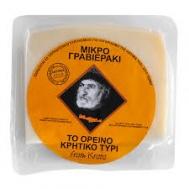 Γραβιέρα Κρήτης  ΠΟΠ 200 gr