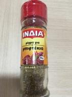 Ινδία Μίγμα για Μπιφτέκια 40 gr