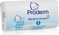 Proderm Σαπούνι 90 gr