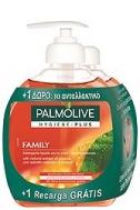 Palmolive Hygiene Κρεμοσάπουνο 300 ml +  Aνταλλακτικό 300 ml