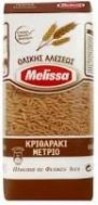 Melissa Κριθαράκι Ολικής Άλεσης 500 gr