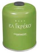 Ελ Γκρέκο ΦιάληΠρασινη 450 gr