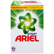 Ariel Actilift  Rrgular Σκόνη Πλυντηρίου 45 Μεζούρες