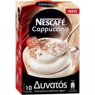Nescafe Cappuccino Δυνατός Στιγμιαίο Ρόφημα 10X14.5 gr