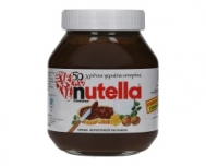 Nutella Πραλίνα Φουντουκιού 630 gr