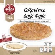 Γκογκος  Φύλλο Κοζανίτικο Διπλό 1000  gr