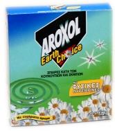 Aroxol Spiral Earth Choice Φιδάκι 10 Τεμάχια
