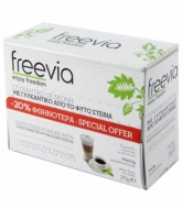 Freevia Γλυκαντικό σε Σκόνη Στέβια 50 Τεμάχια