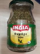 Ινδία Θυμάρι 55 gr