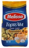 Melissa Τορτελίνι Τρικολόρε με Γέμιση Τυριών 250 gr