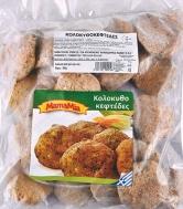 Mamamia Κολοκυθοκεφτέδες 800 gr