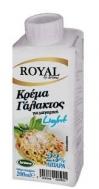 Royal Κρέμα Γάλακτος Light 23% Λιπαρά 200 ml
