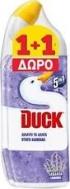 Duck Υγρό Τουαλέτας Λεβάντα 750 ml 1+1 Δώρο
