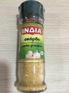 Ινδία Σκόρδο 45 gr
