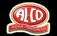 Al.co Πιπέρι Κόκκινο Γλυκό Πάπρικα Φακελάκι 100 gr