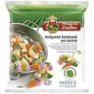 Μπάρμπα Στάθης Ανάμικτα Λαχανικά για Σούπα  1 kg