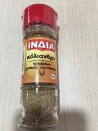 Ινδία Κόλιανδρο 30 gr