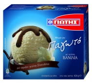 Γιώτης Μίγμα Παγωτού Βανίλια 428 gr