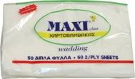 Maxi Χαρτοβάμβακας 50 Διπλά Φύλλα