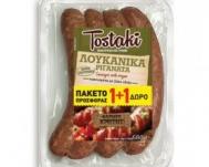 Creta Farms Τοστάκι Λουκάνικα Ριγανάτα  340 gr 1+1 Δώρο