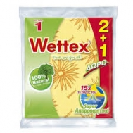 Wettex  no 1 2+1 ΔΩΡΟ