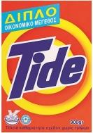 Tide Σκόνη για Πλύσιμο στο Χέρι 900 gr
