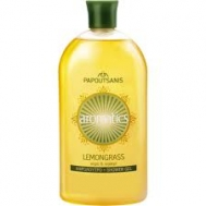Παπουτσάνης Aromatics  Αφρόλουτρο Λεμονόχορτο κίτρο και Γιασεμί 500 ml