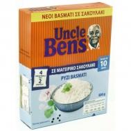 Uncle Ben's Ρύζι Μπασμάτι σε Σακουλάκι 500 gr