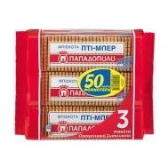 Παπαδοπούλου Μπισκότα Πτι Μπερ 3x225 gr