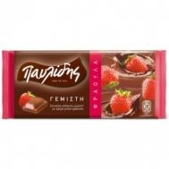 Παυλίδης  Σοκολάτα Φράουλα 100 gr