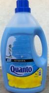Quanto Μαλακτικό Μπλε Κύθηρα 2.8 lt  25 Πλύσεις + 40% Δώρο