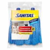 Sanitas Σφουγγαρίστρα Απορροφητική 1+1 Δώρο