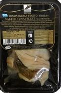 Deli Fish Τονολακέρδα 150  gr