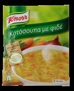 Knorr Κοτόσουπα Φιδέ 67 gr