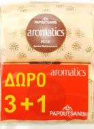 Papoutsanis Aromatics Βανίλια Μαγαδασκάρης  4x125 gr 3+1 Δώρο