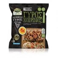 Creta Farms Εν Ελλάδι Γυρος Χοιρινός   330 gr