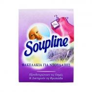 Soupline Λεβάντα για Ντουλάπες