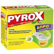 Pyrox Ηλεκτρική Συσκευή  + Υγρο Εντομοαπωθητικό Δώρο