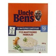 Uncle Ben's Ρύζι Μακρύκοκκο σε Σακουλάκι 10' Λεπτά 500 gr