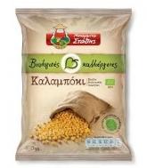 Μπάρμπα Στάθης Βιολογικές Καλλιέργειες Καλαμπόκι  450 gr